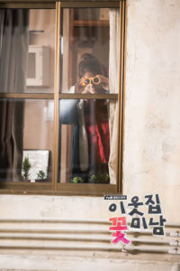 flower boy next door spying